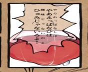[Japanese > English] This panel is driving me insane. Please help. Marked nsfw because it looks kinda lewd but the translation shouldn't be, based on context. TIA, you have all been so helpful! from insane japanese fake cum compilati