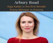 Kaja Kallas Prime Minister of Estonia from www telugu xx kaja